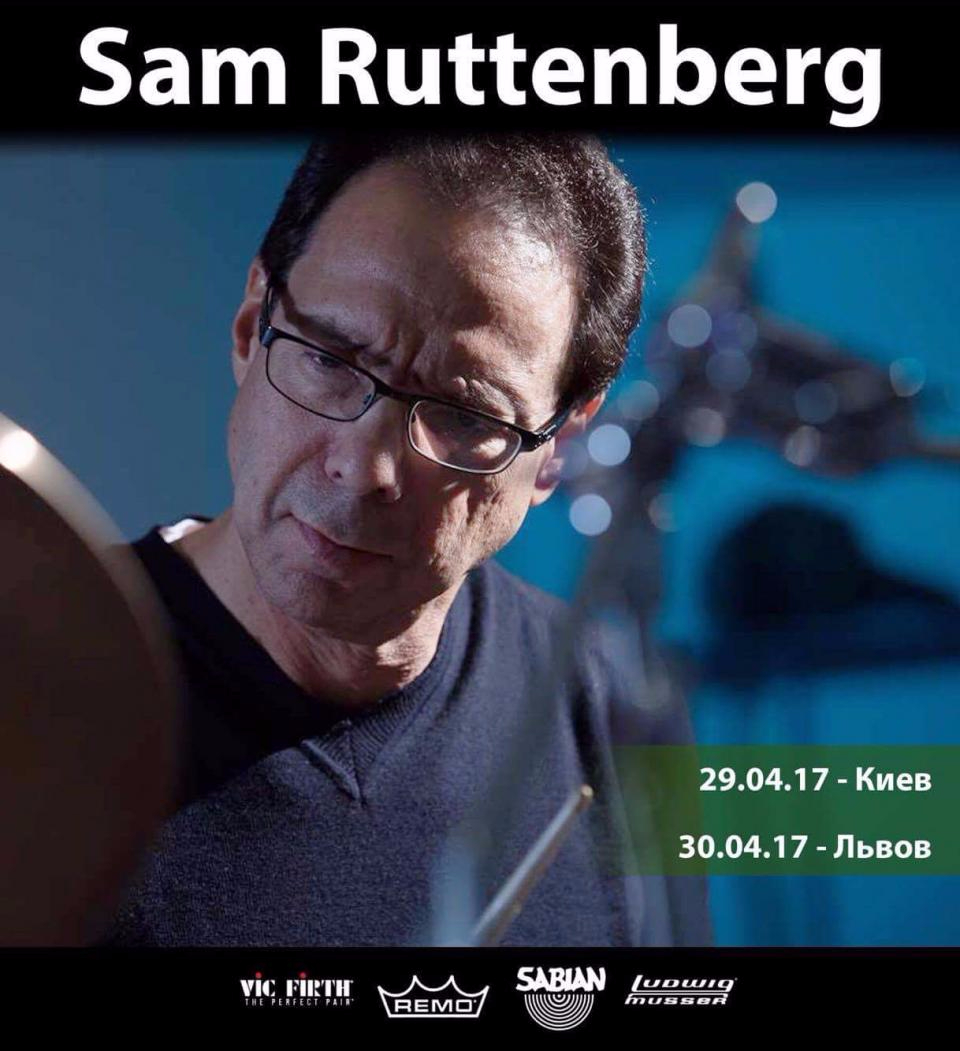 Sam Ruttenberg - April 29 (CLINIC / CLASS)
